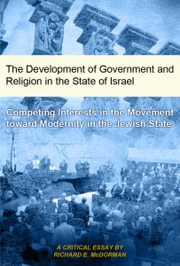 Development of Government and Religion in the State of Israel